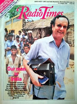 1987-08-08 RT 1 cover