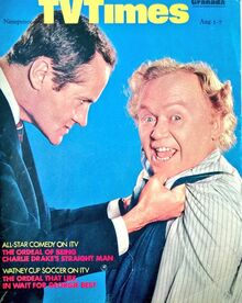 1970-08-01 TVT 1 cover