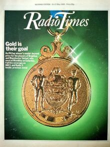 1983-05-21 Rt 1 cover