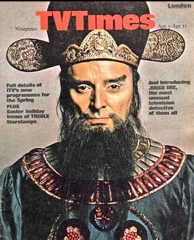 1969-04-05 TVT 1 cover
