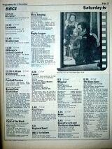 11 December 1971