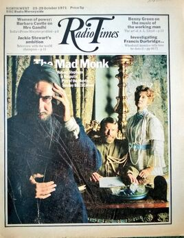 1971-10-23 RT 1 cover