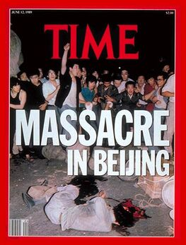 1989-06-12 TIME 1 cover