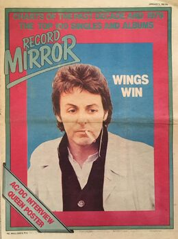 1980-01-05 RM 1 cover Wings