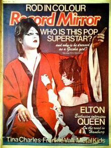 Record-Mirror-1977-05-21-01