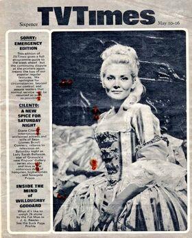 1969-05-10 TVT 1 cover Emergency ed