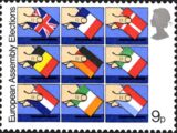Direct Elections to European Assembly (stamp issue)