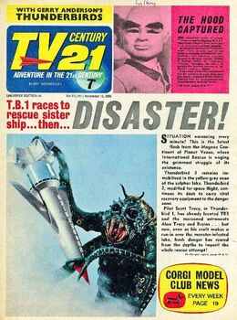 1966-11-12 TV21 (1)