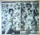 17 July 1982