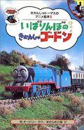 Edward,GordonandHenryJapaneseBuzzBook