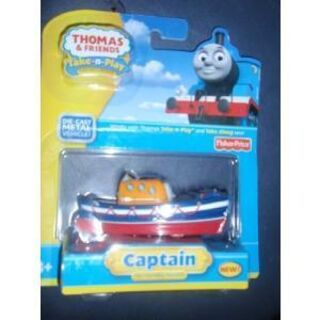 Captain in  Take 'n' Play packaging