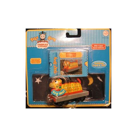 2006 box