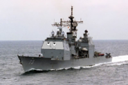 TheGreyTroll the Navy Ship