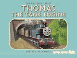 Thomas la Locomotora de Tanque