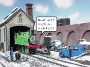 LocomotoradeNieve19