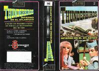 Atlantic-Inferno-Spanish-VHS
