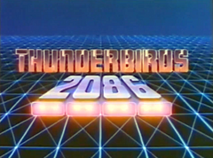 2086-logo