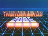 Thunderbirds 2086