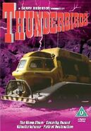 Thunderbirds7DVD2004cover