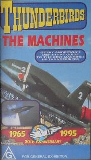 TB-The-Machines-Australian-VHS