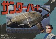 Famicom-Box