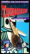 TB-malofilm-vhs-trapped-in-the-sky
