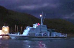 Tidmans boat