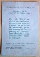 FHER-gumcard-59-b