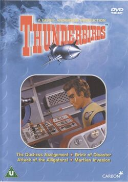 Thunderbirds6DVD