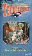 TB-CARLTON-VHS-16
