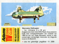 Skymaster-adams-gumcard