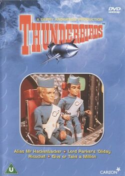 Thunderbirds8DVD