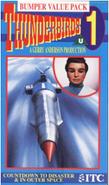 1993 VOL.1