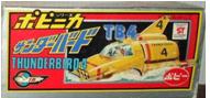 TB4 1974 box