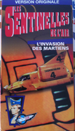 Martian-Malofilm-vhs-french-03