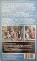 French-VHS-GOTAM-b