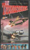 French-VHS-Sony-7-f