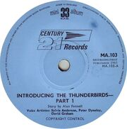 Introducing Thunderbirds Vinyl Disc