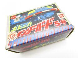 TB5 1979 box