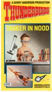 Tanker in Emergency