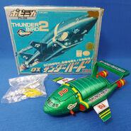 Tb2 1979 (d)