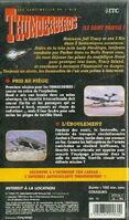 French-VHS-Sony-1