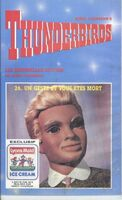 French-VHS-Move-front