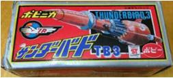 TB3 1974 box