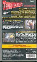 French-VHS-Sony-4-b