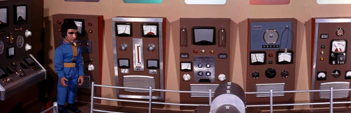Control room (SAT)