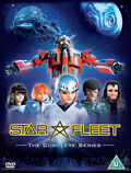 Starfleetdvd-1a
