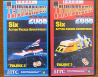 ITC-VHS-2086-FRONT