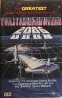 TB-2086-VHS-MPI-01
