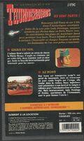 French-VHS-Sony-7-b